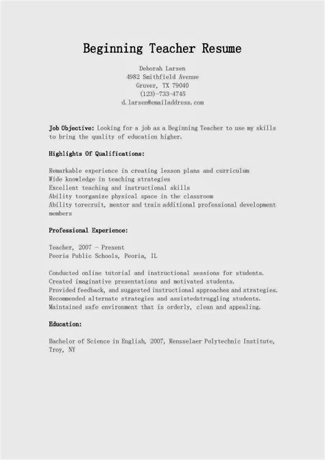 biology teacher resume