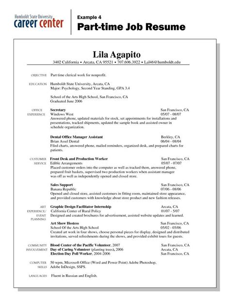 Resume For A Second Job Resume For A Second Job
