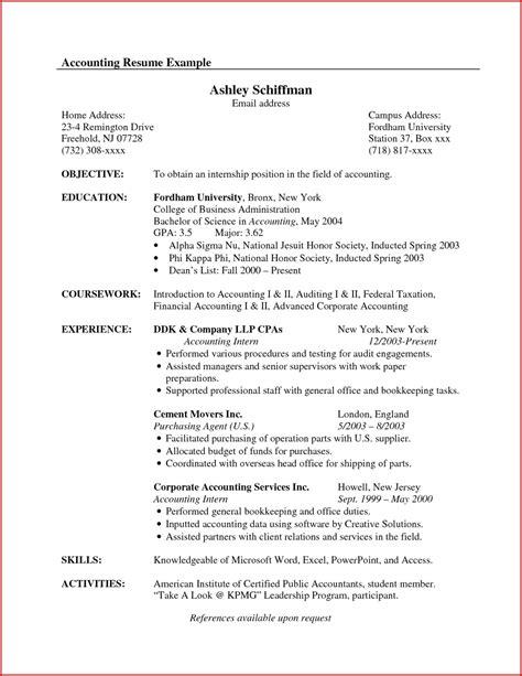 resume job objective accounting