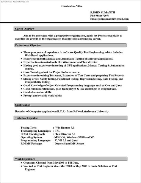 third party contract template resume sample cover letter - Microsoft Office Resume Builder
