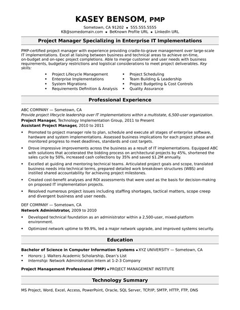 resume application mail format cover letter for bank job with no