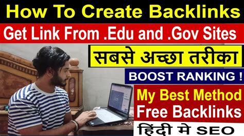 [click]seo - Part 53 How To Create High Pr Quality Backlinks From Edu And Gov Website Hindi .