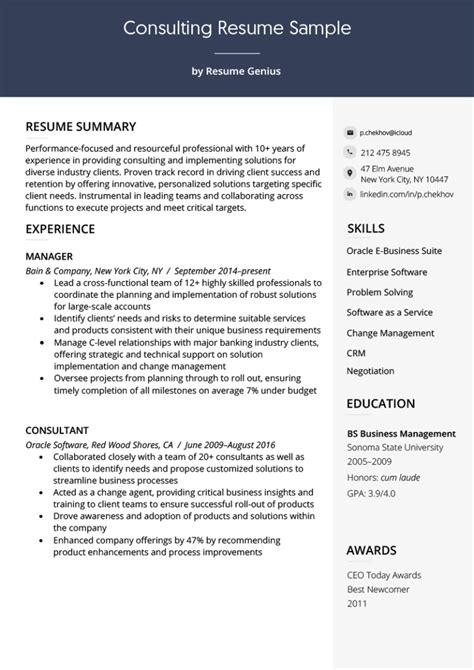 application for employment template sample resume for summer