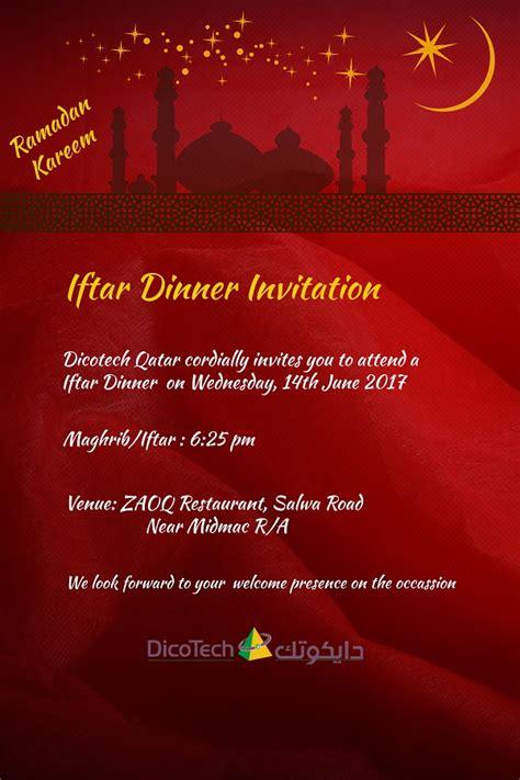 Job application letter ks3 sample restaurant business plan doc sample invitation letter for iftar party stopboris Gallery