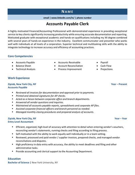 perfect resume name sample resume accounts payable clerk - Account Payable Clerk Sample Resume