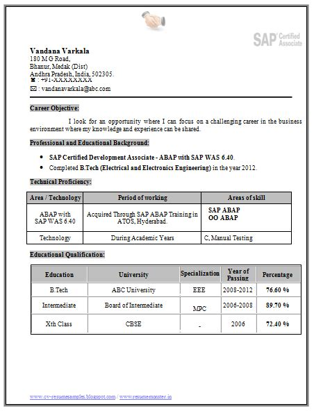 title insurance resume examples reference letter for graduate