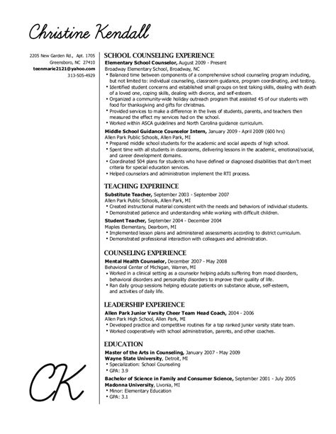 sample teen resume - Sample Teen Resume