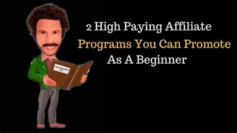 Site Introduction - High Paying Affiliate Programs.