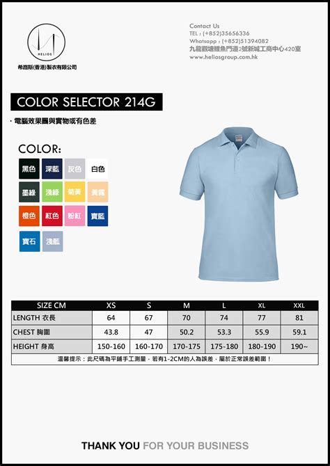 Size Chart Polo And Tshirt - Ideamax Co Limited.