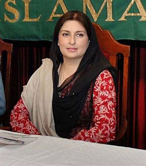 Sumaira Malik Islamabad