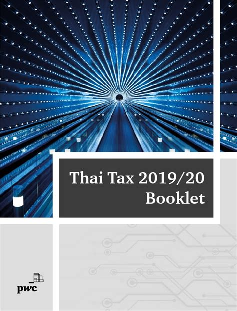 [pdf] Thai Tax 2015 Booklet - Pwc.