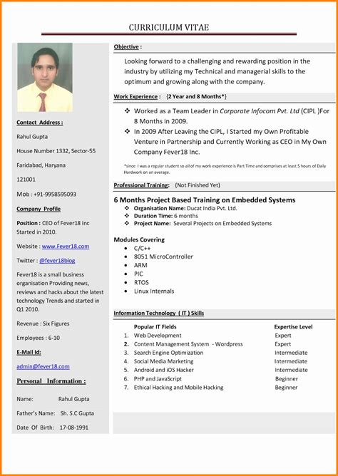 [pdf] Tips For Formatting Resumes Using Microsoft Word 2010.