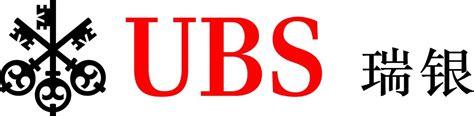 UBS Securities