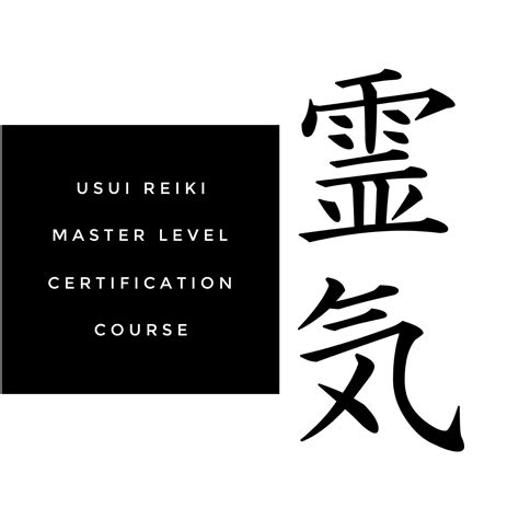 @ Usui Reiki Healing Master - Self Training.