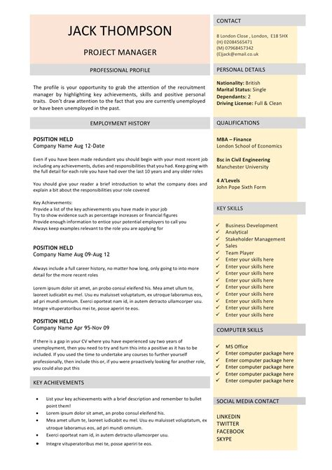 writing a cv layout
