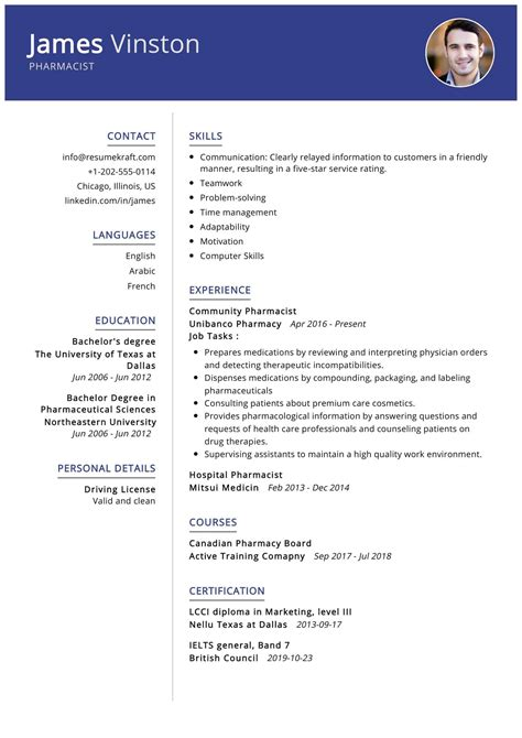 a sample it resume cv resume and cover letter free sample cv and resume - Sample It Resumes