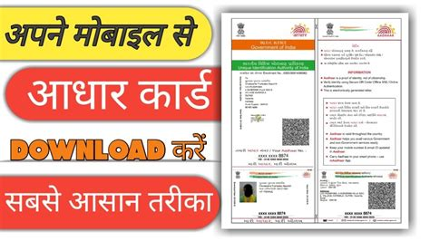 Credit Card Database Bangalore