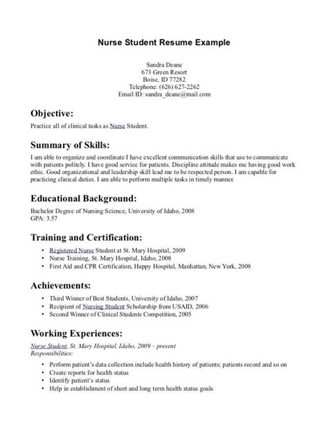 resume example about me