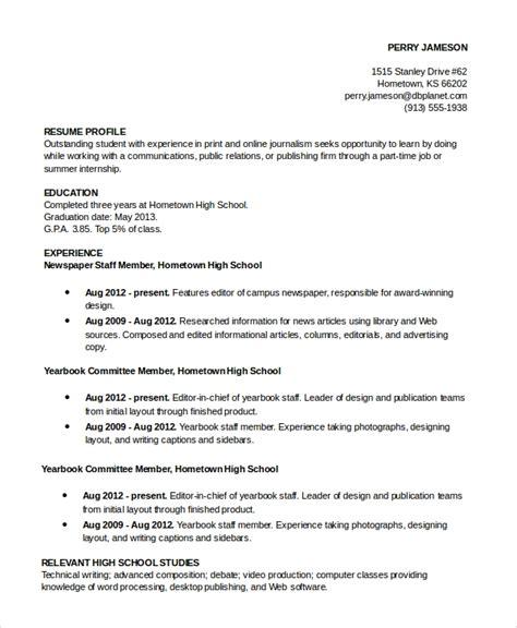 application template sample graduate school resume l s h elon university 5