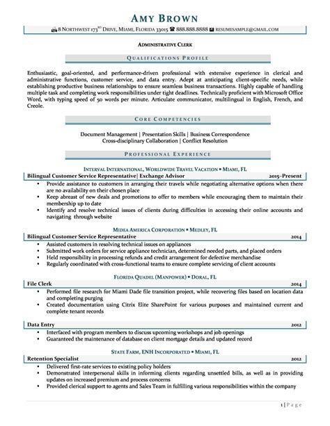 administrative manager resume administrative clerk sample resume cvtips