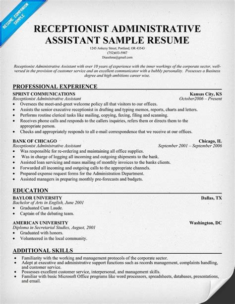 administrative receptionist resumes