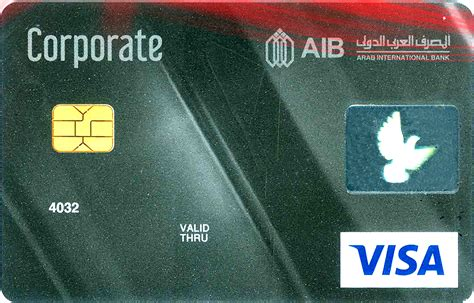 Aib business credit card application form cash back credit cards egypt aib business credit card application form credit card authorised user application form reheart Gallery