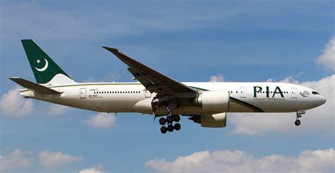 Alaska Airlines Credit Card Designs Pakistan International Airlines Wikipedia