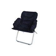 Alijah Papasan Chair