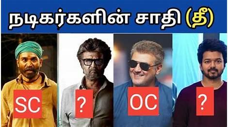 Best 37 All Tamil Actors Caste Details Tamil Cinema News Kollywood