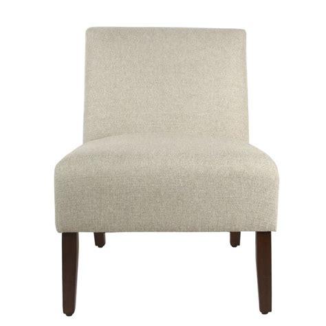 Alleyton Slipper Chair