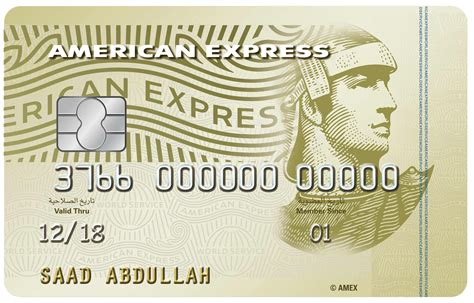 American Express Credit Card Offers Lk Gold Credit Card American Express Sri Lanka