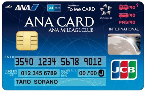 Jcb Credit Card In Japan