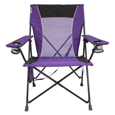 Andreas Dual Lock Folding Camping Chair