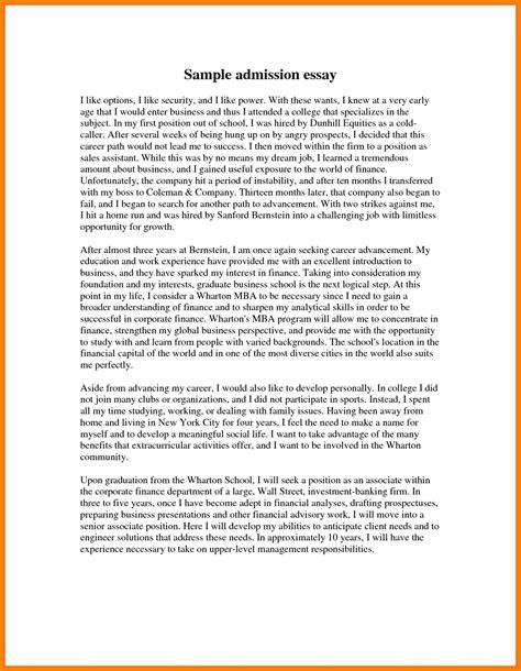 essay for nursing school