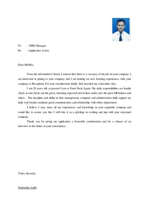 Application Letter For Employment As A Receptionist Application Letter For Employment As A Receptionist Buy
