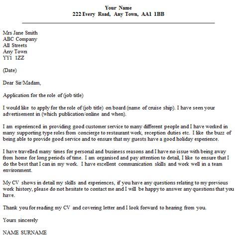 application letter for noc engineer