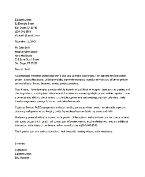Application Letter For Employment As A Receptionist Desk Receptionist Application Form Marquette University