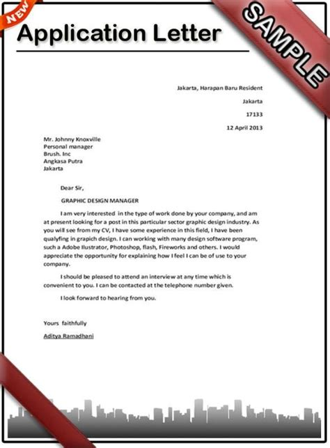 Application Letter To Job How To Write A Letter Of Application For A Job 13 Steps