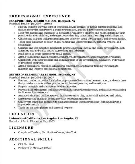 application letter for school teacher
