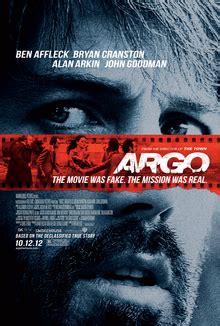 Vivid Seats Credit Card Authorization Form Argo 2012 Film Wikipedia