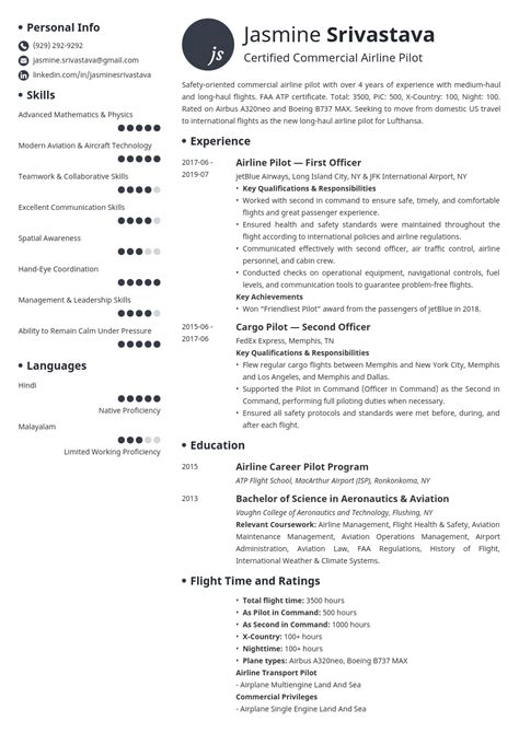 aviation resume templates