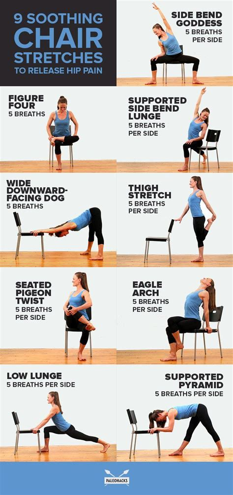 back and hip exercises for pain printable