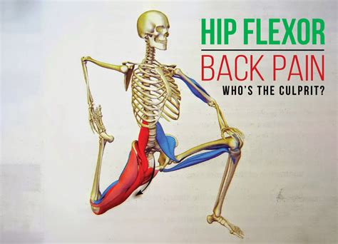 back pain due to hip flexor