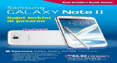 Bank islam visa infinite business credit card i good visa credit cards bank islam visa infinite business credit card i credit card bbazaar reheart Choice Image