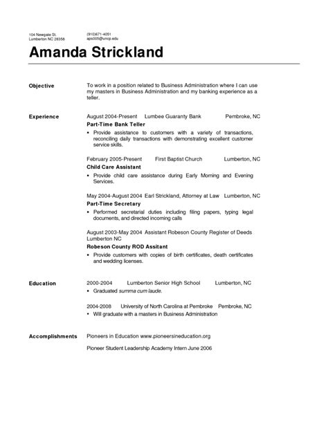 Do things that dont scale in startups pg essay visualized cover letter sample resume for bank job tasty sample template template cover letter sample for job altavistaventures Choice Image
