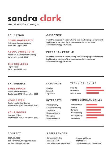 Best Cv Resume Font How To Write The Best Resume Or Cv Gulfnews