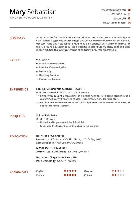 sample resume for teaching job