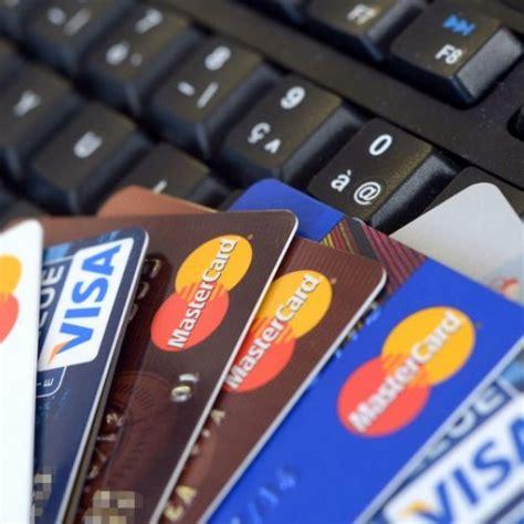 Best Uk Credit Card Bin Credit Card Fraud Wikipedia
