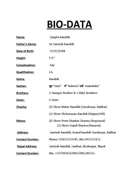 Biodata Format In Hindi 26 Best Biodata For Marriage Samples Images On Pinterest
