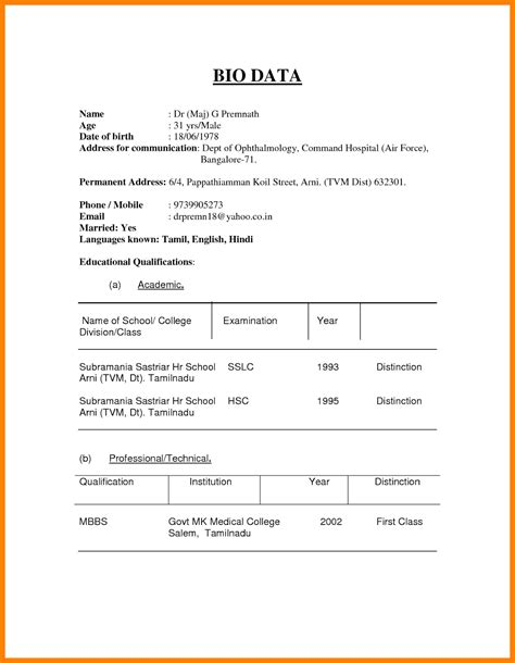 biodata format in ms word